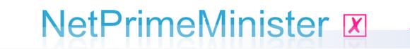 Net Prime Minister logo